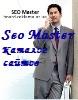 Каталог сайтов Seo Master